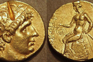 Nemrut Apollo Coins